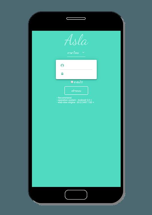 เข้าระบบผ่าน Application SBOBET ด้วย Smartphone