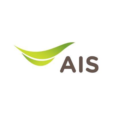 ทางเข้าผู้ให้บริการอินเตอร์เน็ต AIS