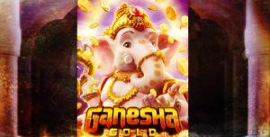 GANESHA พนันเกมทองแห่งคเณศ เกมสล็อตออนไลน์ ที่มาพร้อมกับโชคลาภ