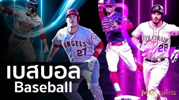 วิธีแทงเบสบอล พนันกีฬาออนไลน์ยอดฮิตของ SBOBET